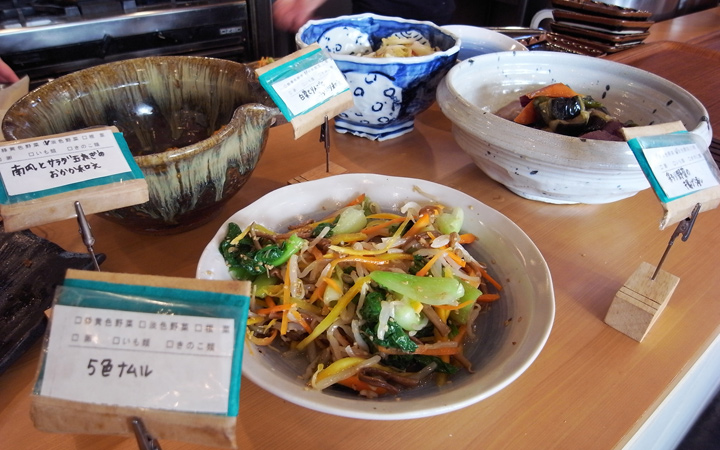 編集部が訪れた美味しい名店『足跡レストラン』|食堂KIRARA|中目黒