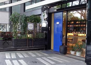 Mi Cafeto 元麻布店