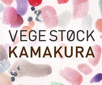 VEGE STOCK KAMAKURA