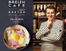ブレッツ カフェ-ブルターニュの食材をめぐる60のレシピ