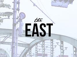 注目を集める街、蔵前にニュースタイルの複合ショップ「THE EAST」がオープン!