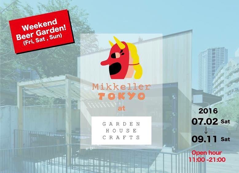 ミッケラーのビアガーデンが代官山に期間限定オープン!
