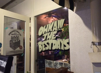 OHKA THE BESTDAYS