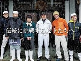 映画『カンパイ! 世界が恋する日本酒』渋谷シアター・イメージフォーラムで公開!