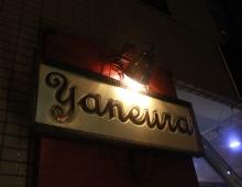 yaneura