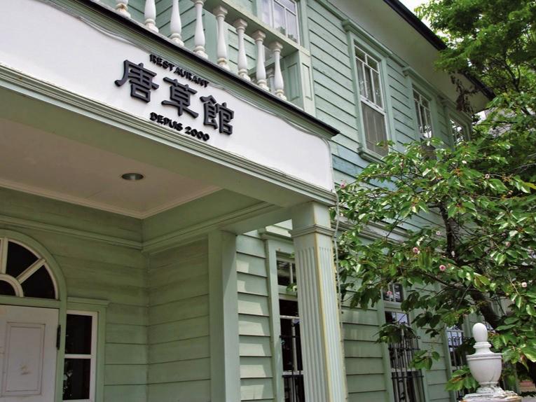 #5|遠征レストラン|東京の名料理人がわざわざ赴く店〜北海道編7軒(後編)〜