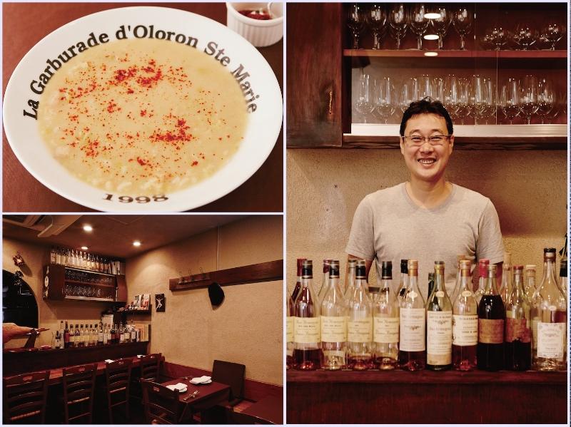 |世界に自慢したいフランス料理のシェフ|コム・アラ・メゾン[赤坂] 涌井勇二シェフ