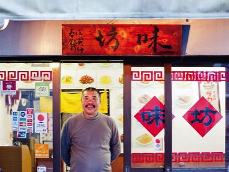羊料理の魅力を味わえる店⑤神田のガード下の人気店「味坊」