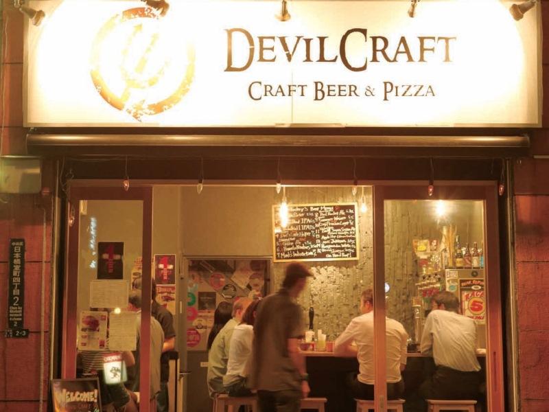 |CRAFT BEER IMPACT| 日本のクラフトビール その実力を堪能できる 東京のお店 part05