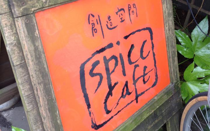 編集部が訪れた美味しい名店『足跡レストラン』|SPICE café|押上