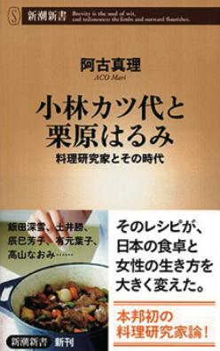 阿古真理/Mari Ako