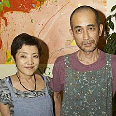 山口茂・千鶴(やまぐちしげる・ちづる)ご夫妻