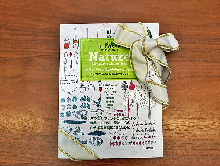|季節のおくりもの|永久保存版のレシピブック「アラン・デュカス」のナチュールレシピ