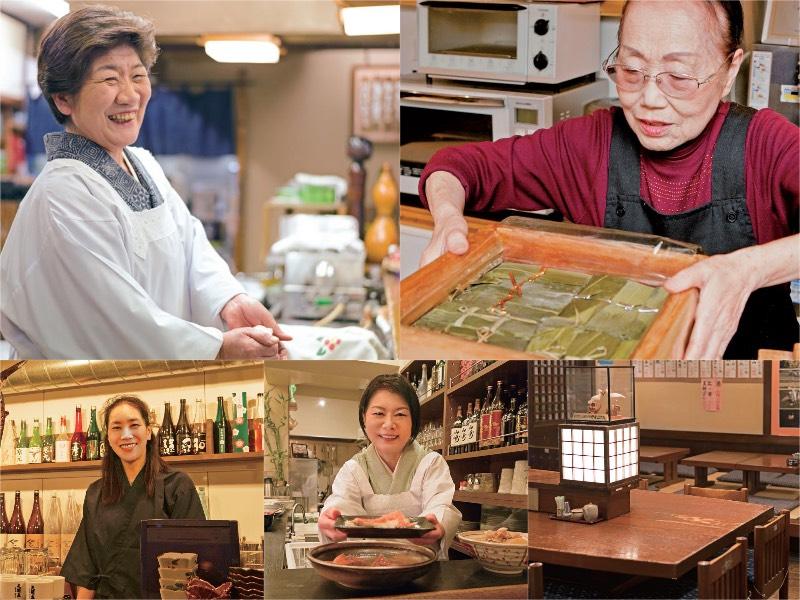 #15|ふるさとを思い出す家庭の味。一度は訪れたい郷土料理の店「名店5軒」
