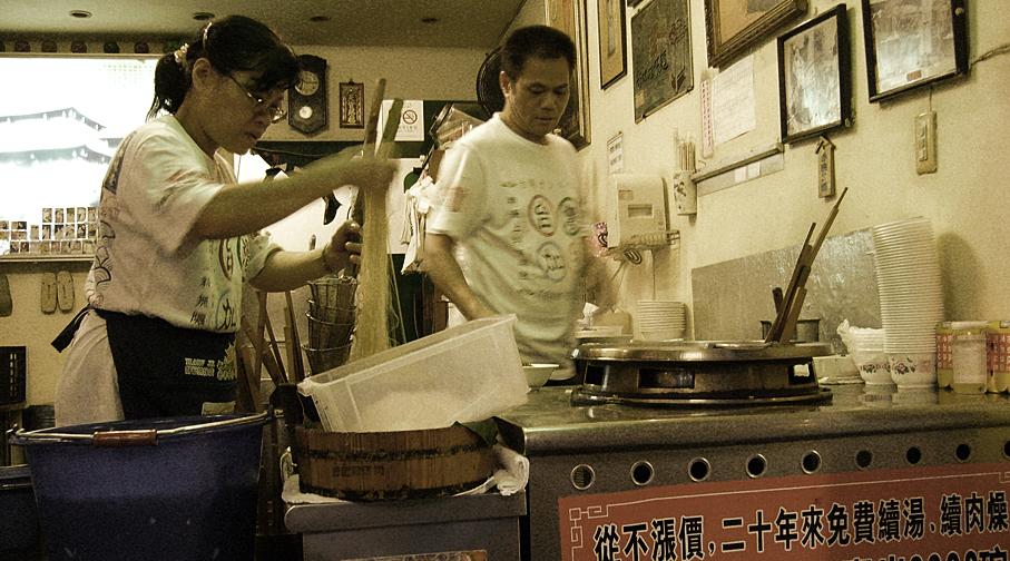 ✈︎WORLD FOOD PORT. 台湾発・台北の食文化