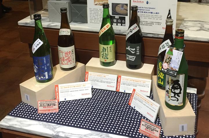 ✈︎WORLD FOOD PORT. 香港発・日本酒の輸出先進国のアルコール事情