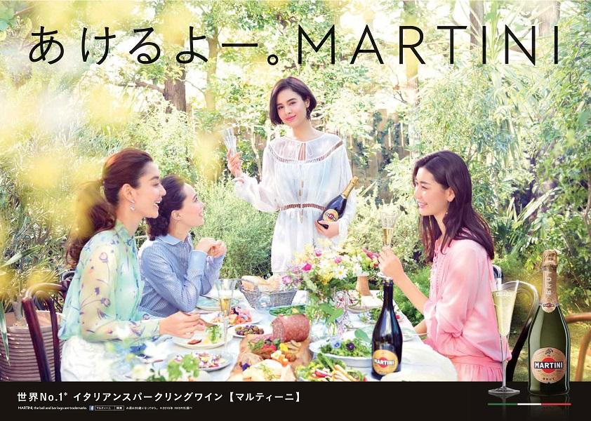「マルティーニ」で始める春のスパークリングワインパーティのすすめ