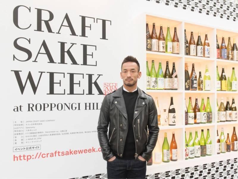 お花見しながら最高のお酒と最高の料理を! 「CRAFT SAKE WEEK」六本木で4月7日からスタート!