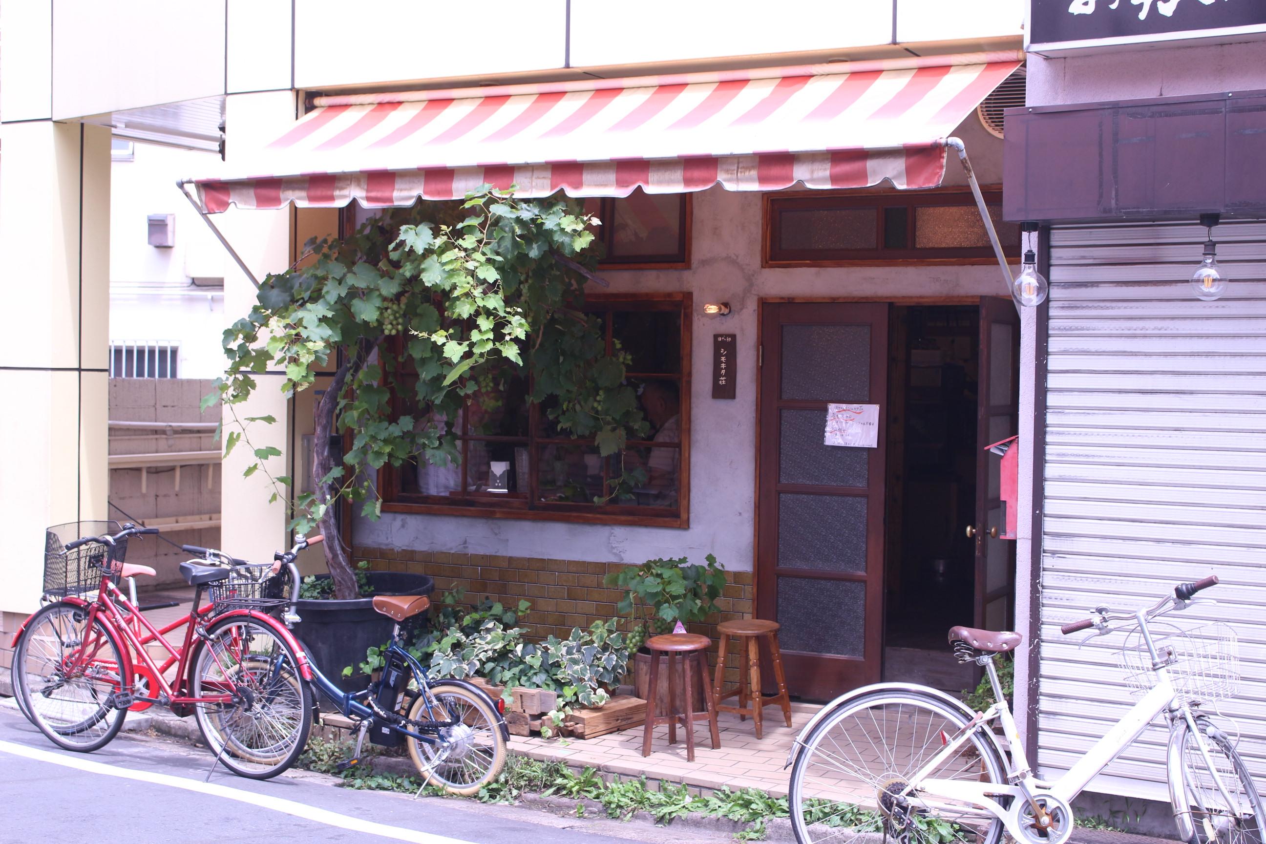 旧ヤム邸シモキタ荘