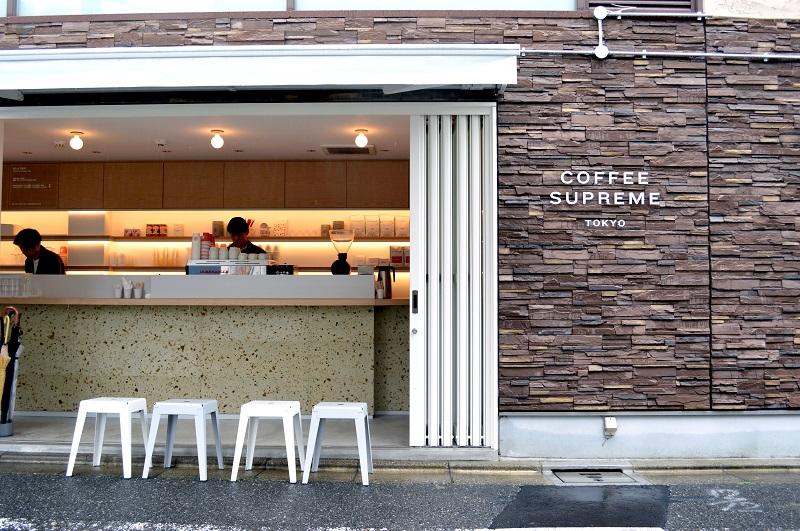 Coffee Supreme Tokyo