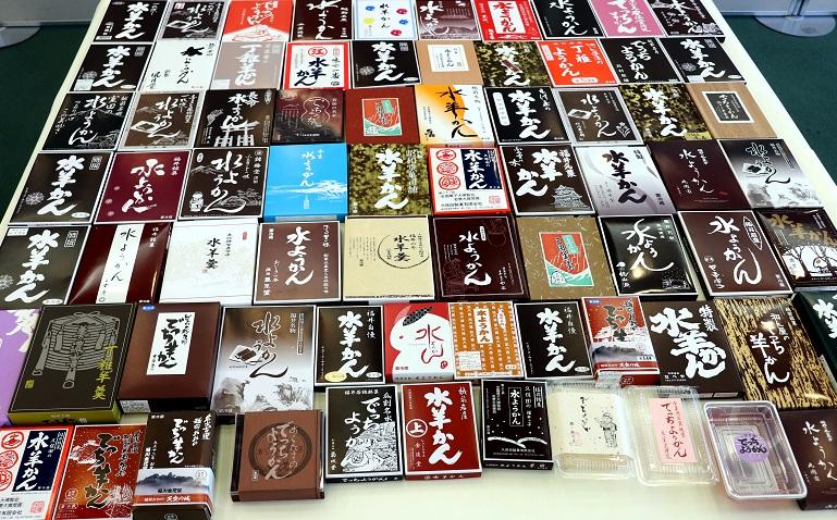 SPECIALイベントレポート|南青山|冬の甘味「水ようかん」から見えてくる福井の食文化次第