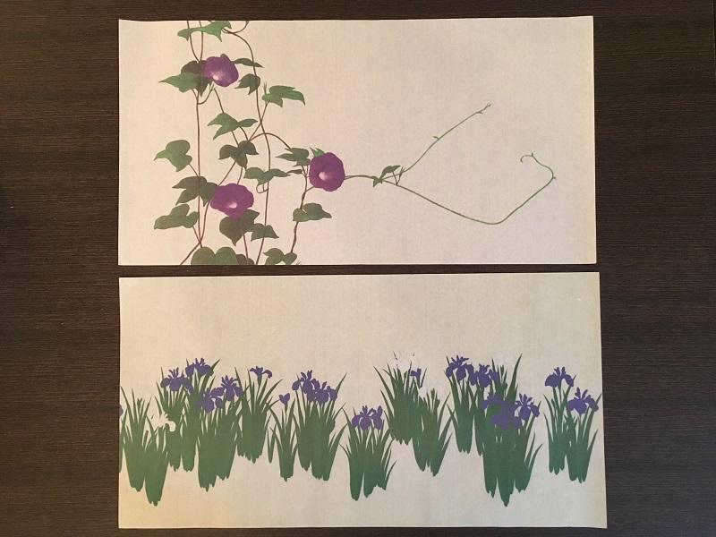 つつみファイル|No.2「鈴懸」|福岡
