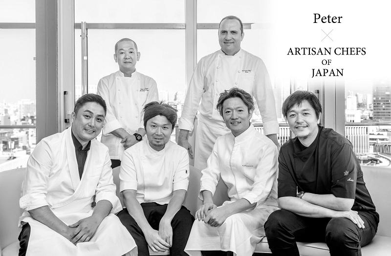 名立たる日本のシェフが集う夢の共演「Peter×アルチザンシェフ オブ ジャパン」がザ・ペニンシュラ東京で開催