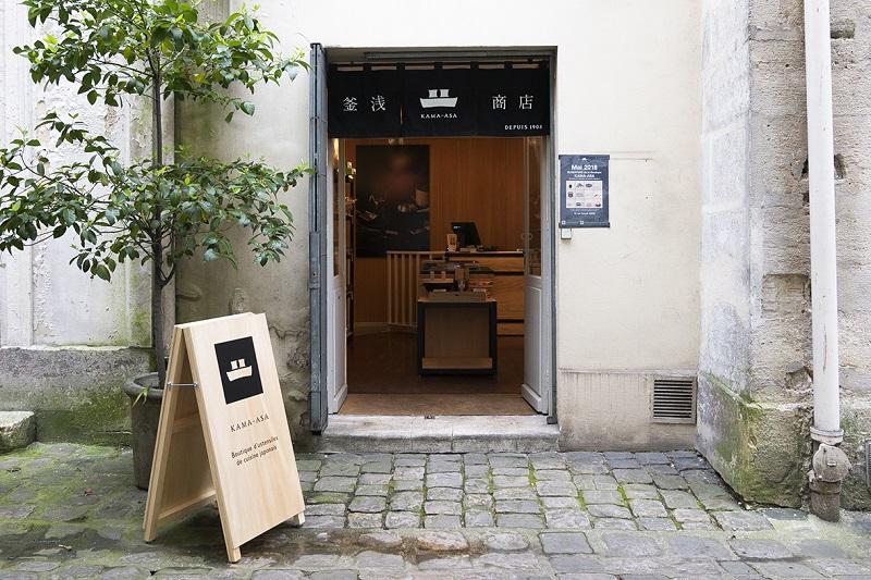 KAMA-ASA Paris