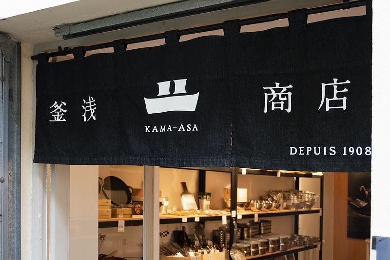 創業110年を迎える料理道具店「釜浅商店」がフランス・パリに初進出