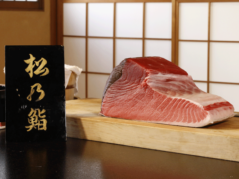 The Heart of Sushi:鮨の心|No.2