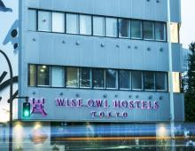 WISE OWL CAFE