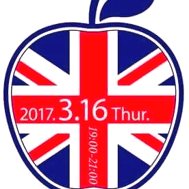 British Premium Cider Party 2017