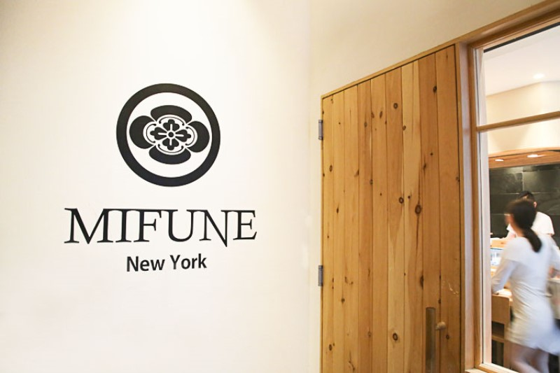 Mifune New York